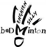 Logo BCES